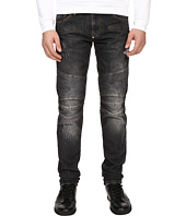 Philipp Plein - Highway Biker Straight Denim