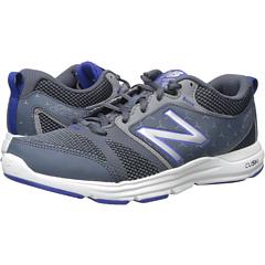 New Balance 577 Men's Cross-Training Shoes