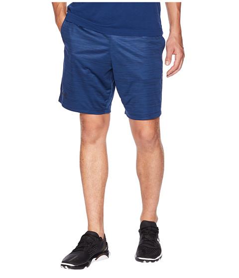 UA MK-1 Twist Shorts